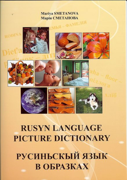 Rusyn Language Picture Dictionary