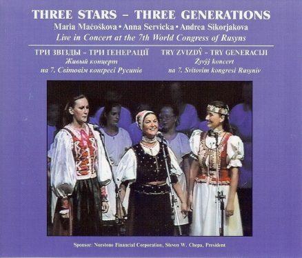 Three Stars - Three Generations